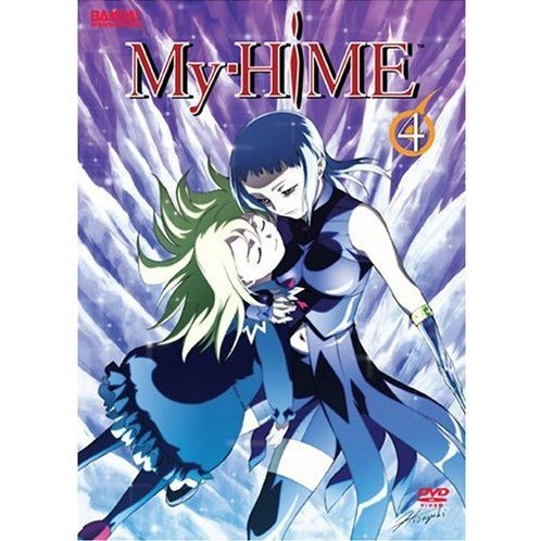 My-Hime Vol. 4