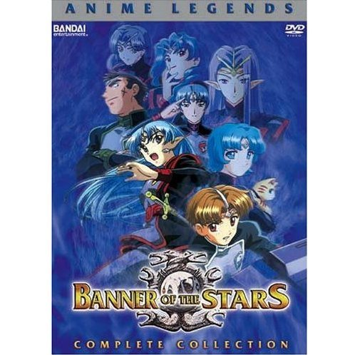 Banner of the Stars II: Anime Legends Complete Collection