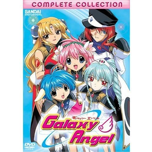 Galaxy Angel Complete Collection