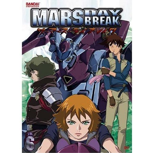 Mars Daybreak Vol. 6