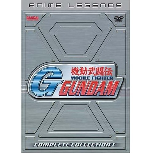 Mobile Fighter G-Gundam Anime Legends Complete Collection I