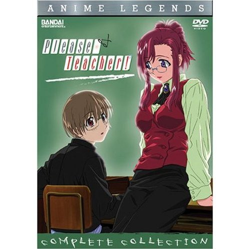 Please Teacher! Anime Legends Complete Collection