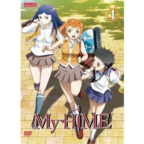 My-Hime Vol. 1