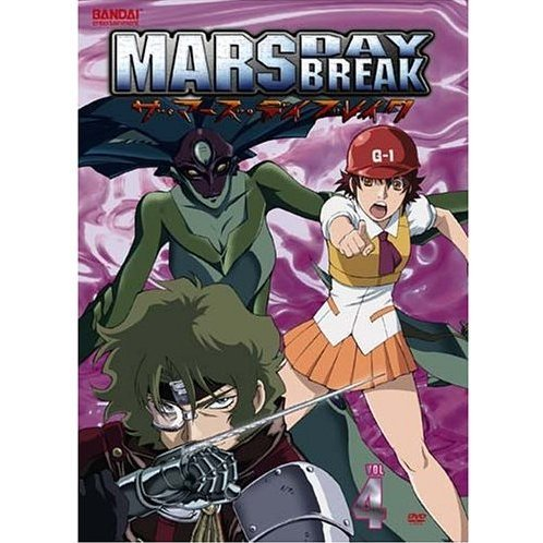 Mars Daybreak Vol 4