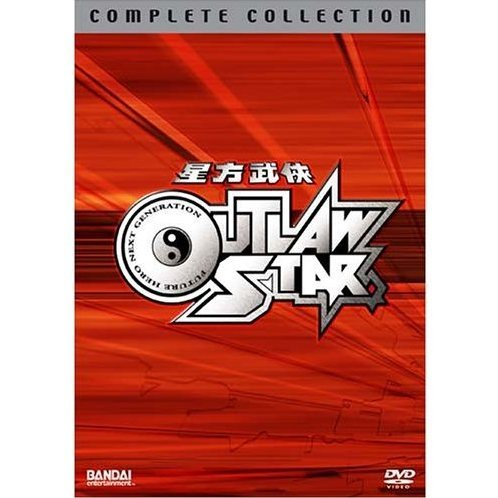 Outlaw Star: Anime Legends Complete Collection