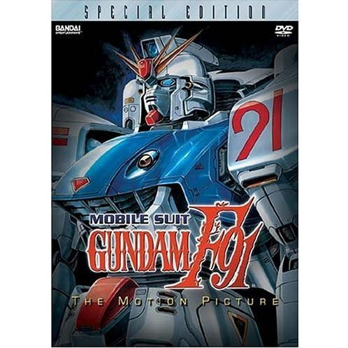 Mobile Suit Gundam F91 Special Edition
