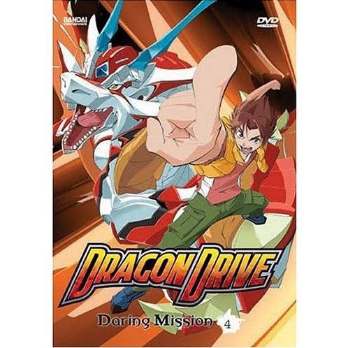 Dragon Drive Volume 4 - Daring Mission
