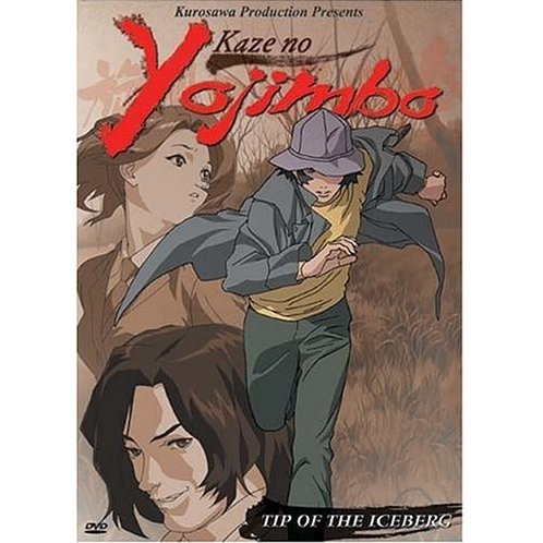Kaze no Yojimbo Vol 3 - Tip of the Iceberg