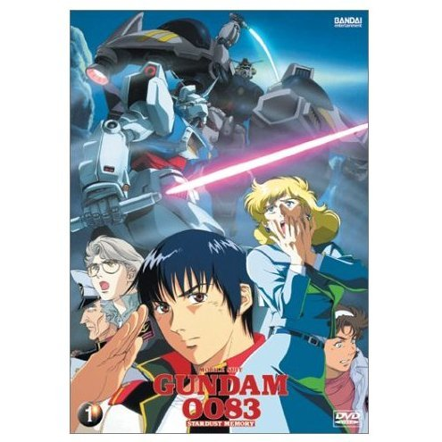 Mobile Suit Gundam 0083 Vol 1 - Stardust Memory
