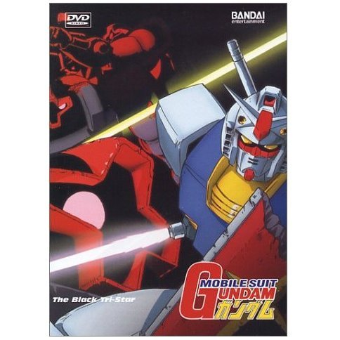 Mobile Suit Gundam Vol 6 - The Black Tri-Star