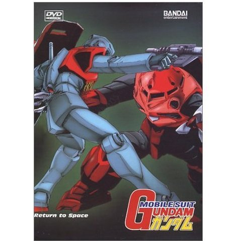Mobile Suit Gundam Vol 7 - Return to Space