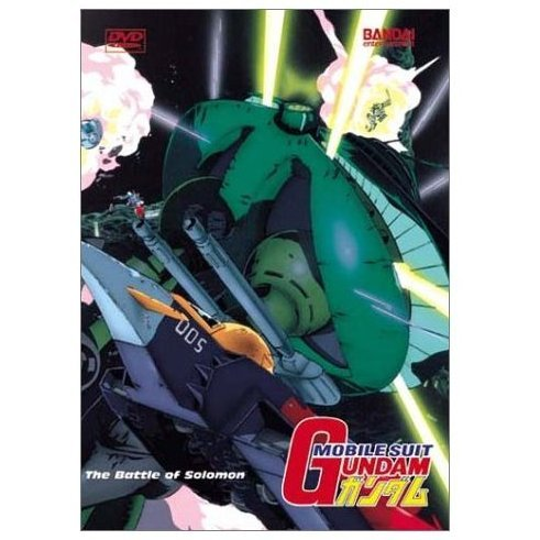 Mobile Suit Gundam Vol 8 - The Battle Of Solomon
