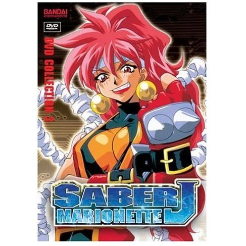 Saber Marionette J Vol 3 - DVD Collection 3