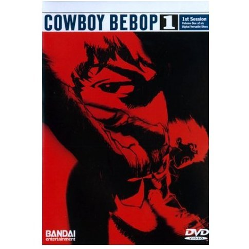 Cowboy Bebop Vol 1 - 1st Session