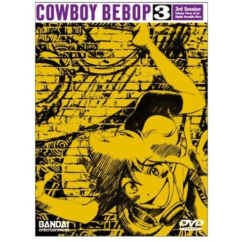 Cowboy Bebop Vol 3 - 3rd Session