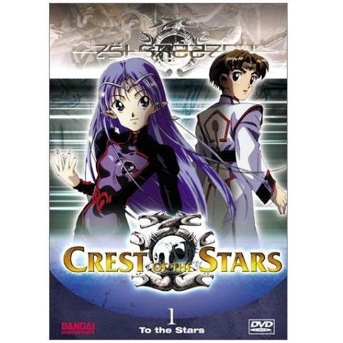 Crest of The Stars Volume 1 - To the Stars
