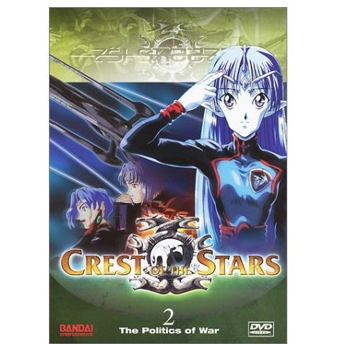 Crest of The Stars Volume 2 - The Politics of War
