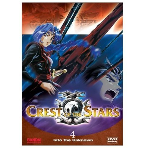 Crest of The Stars Volume 4 - Into the Unknown