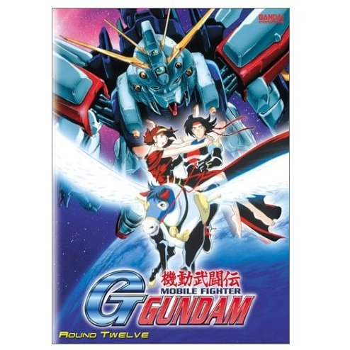 Mobile Fighter G Gundam Vol 12 - ROUND 12