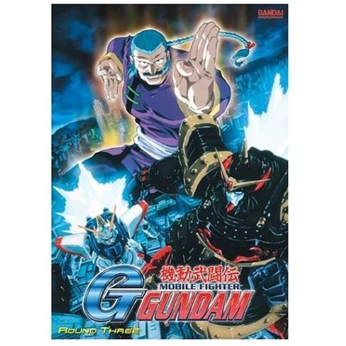 Mobile Fighter G Gundam Vol 3 - ROUND 3