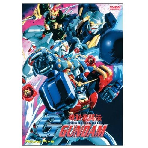 Mobile Fighter G Gundam Vol 5 - ROUND 5