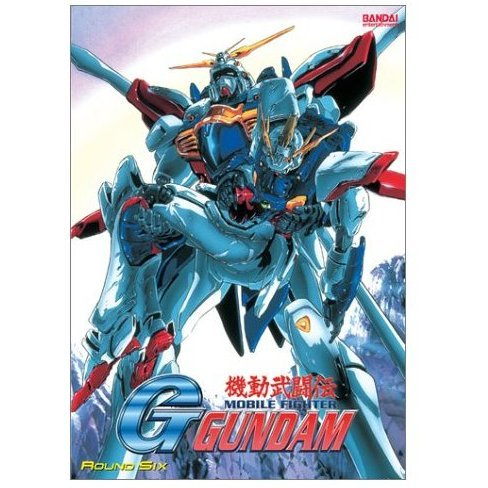 Mobile Fighter G Gundam Vol 6 - ROUND 6