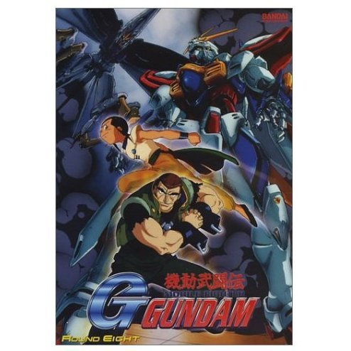Mobile Figther G Gundam Vol 8 - ROUND 8