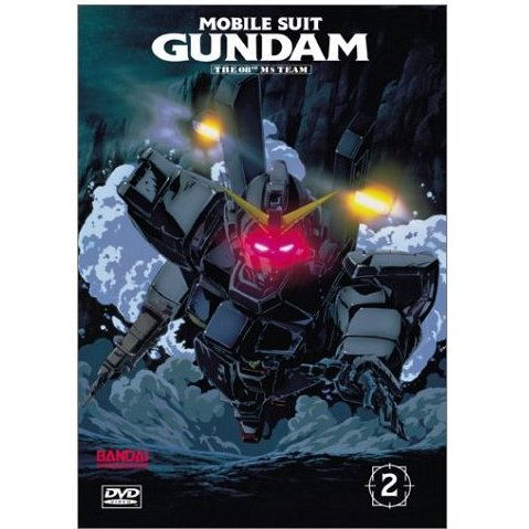 Mobile Suit Gundam: The 08th MS Team - Vol 2
