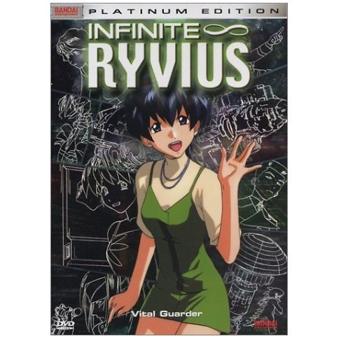 Infinite Ryvius Vol 2 - Vital Guarder