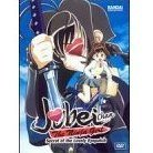 Jubei-Chan the Ninja Girl - Vol. 1: The Secret of the Lovely Eyepatch