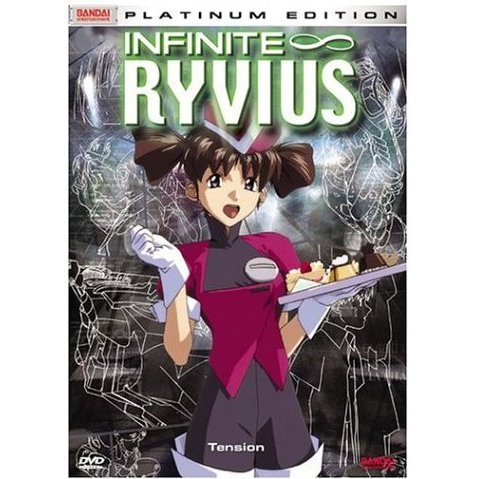 Infinite Ryvius Vol 3 - Tension