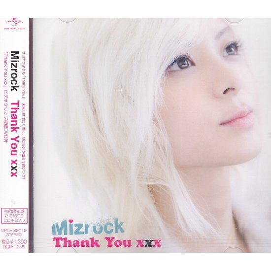 Thank You XXX [CD+DVD Limited Edition]