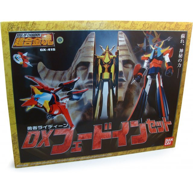 Soul of Chogokin Brave Raideen Non Scale Pre-Painted Figure: Raideen GX-41S DX Fade-In Set