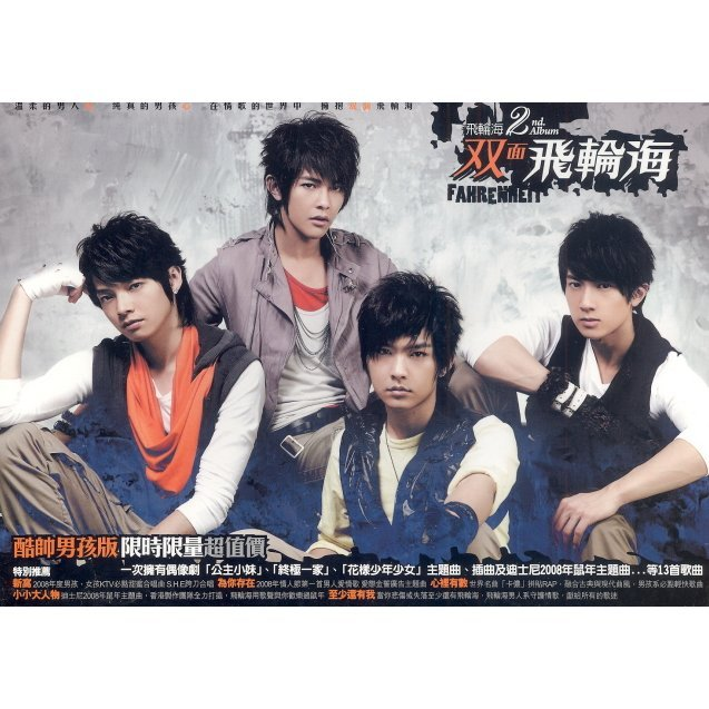 2 Covers Fahrenheit [Boys Version]