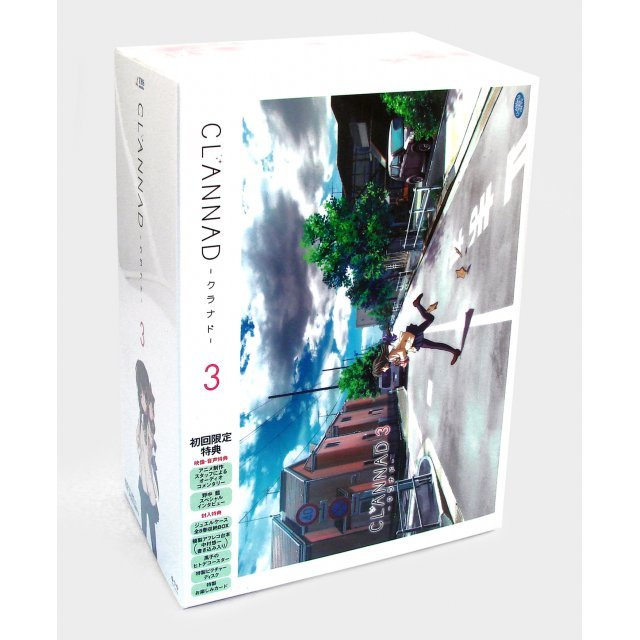 Clannad 3 [Limited Edition]