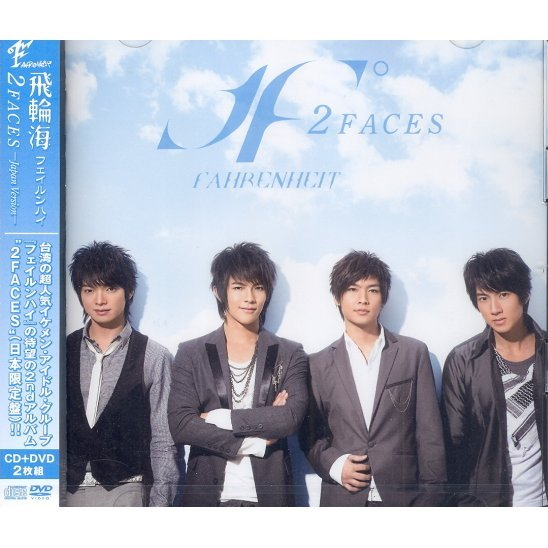 2 Faces - Japan Version [CD+DVD]