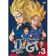 Dragon Ball GT #3