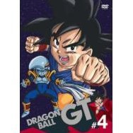 Dragon Ball GT #4