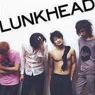 Entrance - Best of Lunkhead Age 18-27