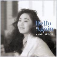 Hello Again [Limited Edition]