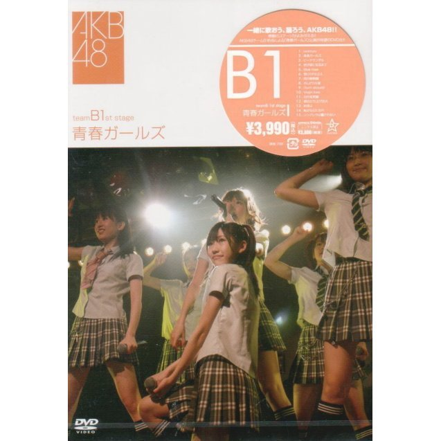 Team B 1st Stage - Seishun Girls