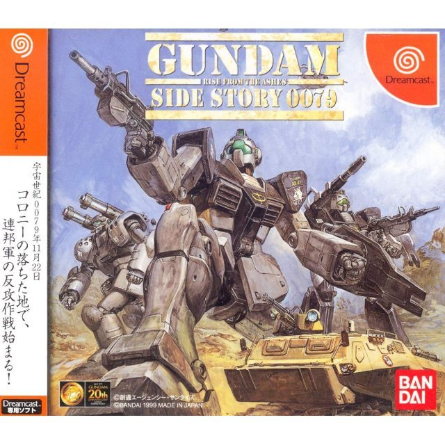 Mobile Suit Gundam Side Story 0079: Rise from the Ashes [Limited Edition]