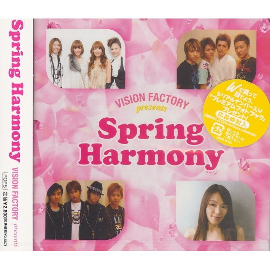 Spring Harmony - Vision Factory Presents