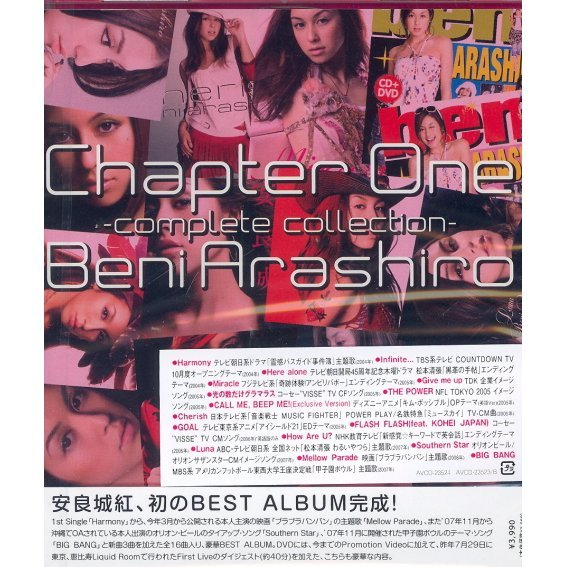Chapter One Cmplete Collection [CD+DVD]