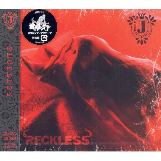 Reckless [CD+DVD Limited Edition]