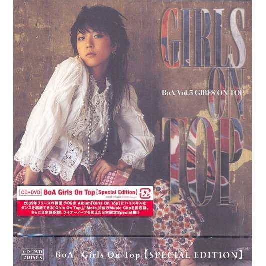 Girls On Top [CD+DVD] [Special Edition]