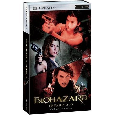 Biohazard Trilogy Box