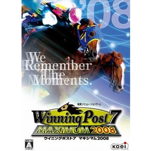 Winning Post 7 Maximum 2008
