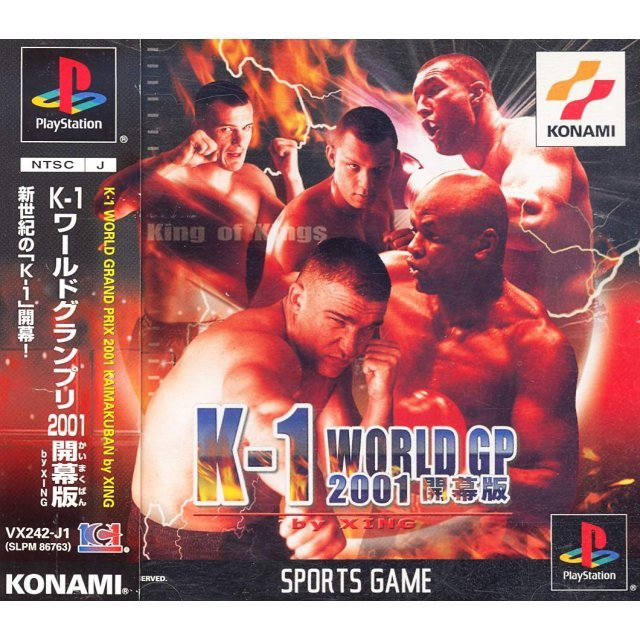 K-1 World GP 2001 Kaimakuban
