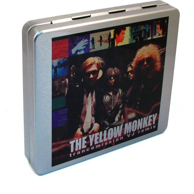 The Yellow Monkey: Trancemission VJ Remix